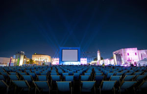EAW® Loudspeakers Provide Great Sound for Doha Tribeca Film Festival