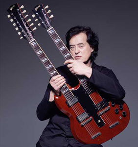 Gibson Launches Jimmy Page Doubleneck