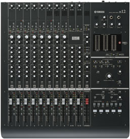 Yamaha N Series FireWire Digital Mixing Studios Now Shipping